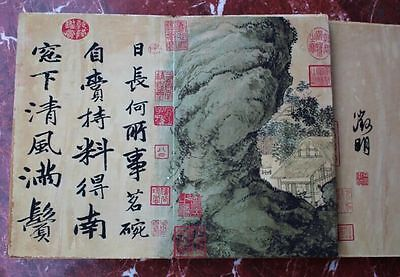 Chinese Collection  painted Hard skin old books   - Wen Weiming Shiming