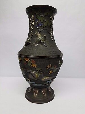 Antique Meiji Period Japanese Bronze Vase Cast With Birds Enamel
