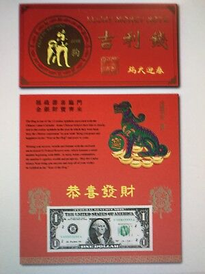 Lucky Money 2018 Year of the Dog $1 FRN serial # beginning with 8888
