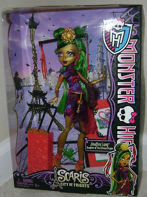 Brand new- Monster High Doll **Jinafire Long** Scaris Daughter of Chinese Dragon