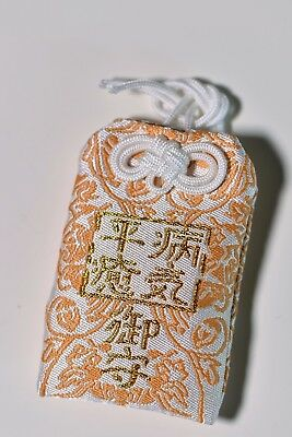 Charm to Fight Sickness for Good Health - Japanese Shinto Omamori - Gold