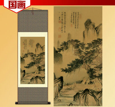 "Artwork Ink painting Landscape painting Chinese style Silk painting""东篱赏菊"""