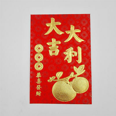 25/50× RED PACKET Red Envelope Chinese New Year Lucky Money Hongbao 大吉大利 97×66mm