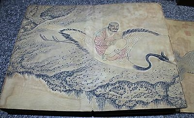 Chinese Collection  painted old books  - Wu Bin Eighteen Ying Zhen Ge Map