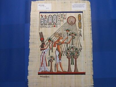 Egyptian Papyrus Paper Pharonic Art Royal Temples Tombs, Artist signed OCT17009