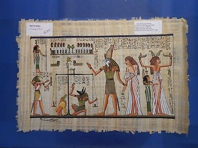 Egyptian Papyrus Paper Pharonic Art Royal Temples Tombs, Artist signed OCT17051