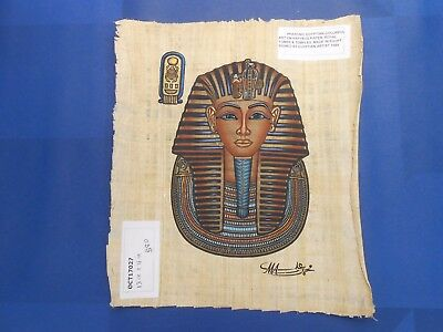 Egyptian Papyrus Paper Pharonic Art Royal Temples Tombs, Artist signed OCT17027