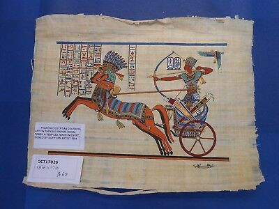 Egyptian Papyrus Paper Pharonic Art Royal Temples Tombs, Artist signed OCT17026