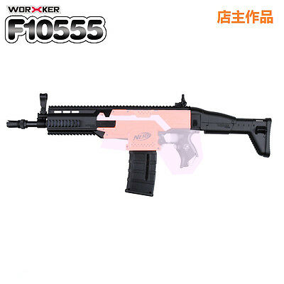 ✅3D Printed Worker Mod F10555 STF Modular FN SCAR For Nerf Stryfe Toy