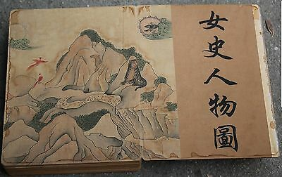 Chinese Collection  painted old books   -Female History Ren  Wu Map
