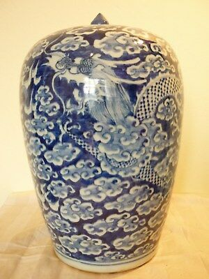 Antique Chinese Ginger Jar Blue+White Large Scaly Dragon+Clouds.