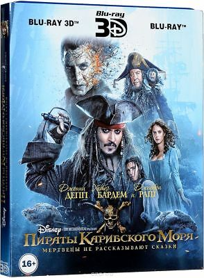 Pirates of the Caribbean: Dead Men Tell No Tales BLU-RAY 3D+2D+additional materi