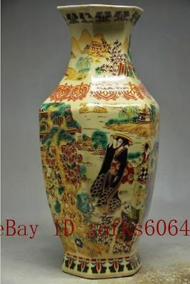 """9.06 """"/The ancient Chinese famille rose porcelain hand painting beautiful vase"""