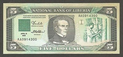 Liberia 5 Dollars 1989, UNC; P-19, L-B201a; Rubber tree; Bank building