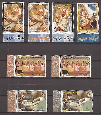 Palestinian Authority  -  Mnh - Lot Of Stamps