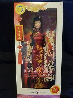 Barbie Collector (Festivals Of The World) Chinese New Year Pink Label 2005 NRFB