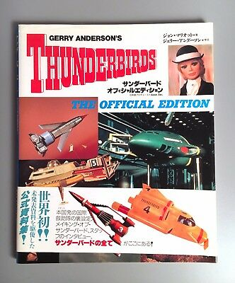 1992 Book – Gerry Anderson Thunderbirds, The Official Edition – Bandai Japan