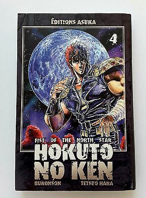 Ken le survivant (hokuto no ken) Asuka tome 4 fist of the north star