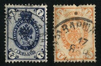 Russian Empire Set Of 2 Used Stamps - Warsaw Polish Postmarks