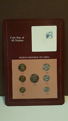 Coin sets of All Nations China 1977-1982