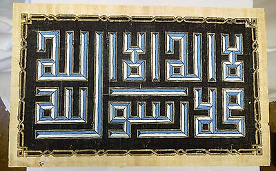 Antique Islamic Calligraphy Quran Art Hand Painted Vintage Arabic Collectibles