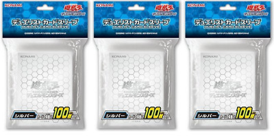 Yu-Gi-Oh Duelist Card Protector Silver 100 sleeves ×3 with tracking number Japan