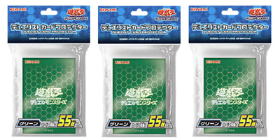 Yu-Gi-Oh Duelist Card Protector Green 55 sleeves ×3 with tracking number Japan