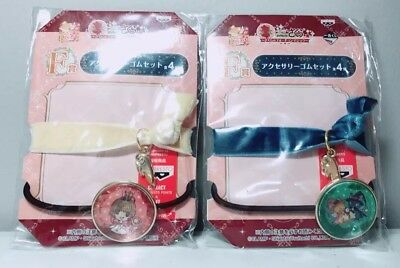 US Seller Set of 2 Ichiban Kuji Card Captor Sakura 20th Prize F hair tie