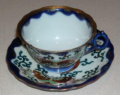Vintage Asia Themed China Cup & Saucer, White, Blue & Gold
