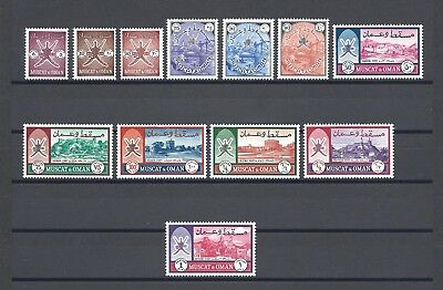 OMAN 1970 SG 110/21 MNH Cat £225