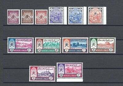 OMAN 1966-67 SG 94/105 MNH Cat £130