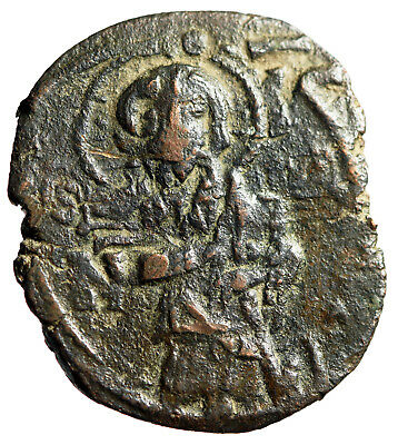 LARGE 29mm Ancient Byzantine Coin With Near Full-Length Portrait of Christ NICE