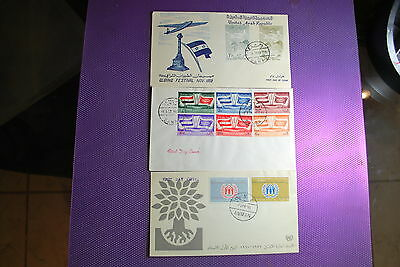 Middle East 1St Day Covers Ex Yemen 59/uar 1958 Gliding/aman 1960 Free Us Ship