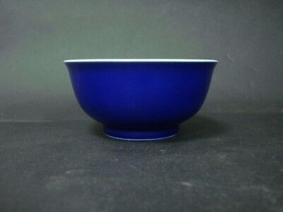 Very Fine Old Chinese Monochrome Blue Glaze Porcelain Bowl Marks