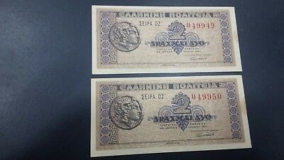 Greece 2  Drachmai Banknote 1941 Unc Consecutive Numbers