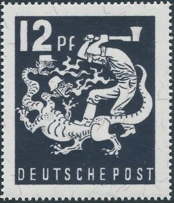 Artist Stamp Label Reproduction Germany Anti Nazi 1946 Post WWII 020 Dragon MNH