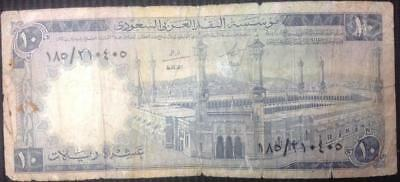 Saudi Arabia 10 Riyals 1379 (1966) P-13 Rare Note Hard To Find