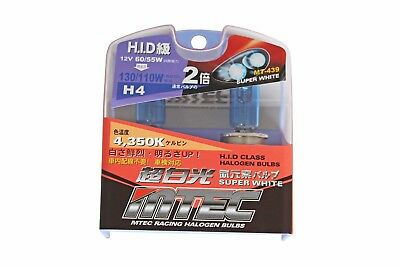 2 x H4 60W/55W 12V 4350K Super White HID Halogen Bulbs Lamps Lights MTEC