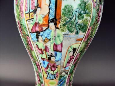 "Beautiful 25cm/10"" Chinese Porcelain 19thC Oriental Antiques Famille Rose Vases"