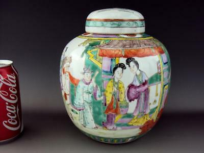 Beautiful Chinese Antiques Porcelain Oriental Famille Verte Famille Rose Vase