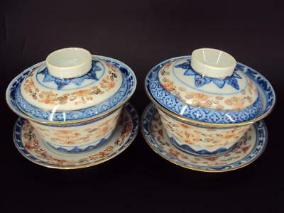 Marked, V-fine Chinese Antiques Porcelain Oriental Blue and White Tea Set