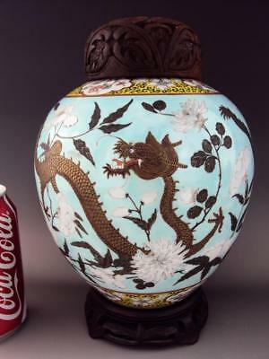 Beautiful Chinese 19thC Porcelain Oriental Antiques Famille Rose Vase