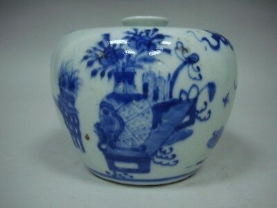 Very Rare Old Chinese Blue and White Porcelain Apple Shape Vase