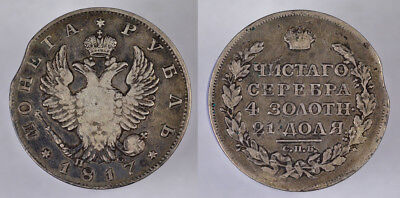 1817 Silver Russian Empire - Alexander I - Rouble Coin !!! Attractive Patina !!!