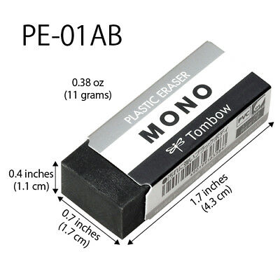 Tombow Mono Black High Quality Eraser Small (11 g) PE-01AB Japan