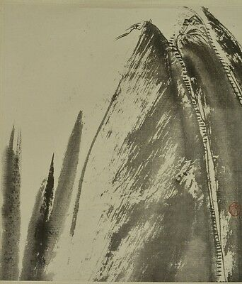 Chinese Landscape Painting Hanging Scroll 虞福来 Asian art Paint China Antique x25