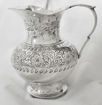 "LOVELY!! Vtg 6 1/4"" Slv Plate Ornately Etched Pedestal Water Beverage Pitcher"