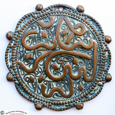 Arabic Calligraphy Old Antique Medal, Badge Or Brooch.