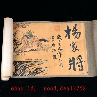 Old Collection Scroll Chinese People Fight Painting / 杨家将 FG38