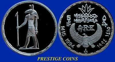 5 Pounds Proof Silver , Egypt Ancient Treasures - The God Anubis 1994 KM# 754